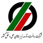 hamlnaghl-logo-01